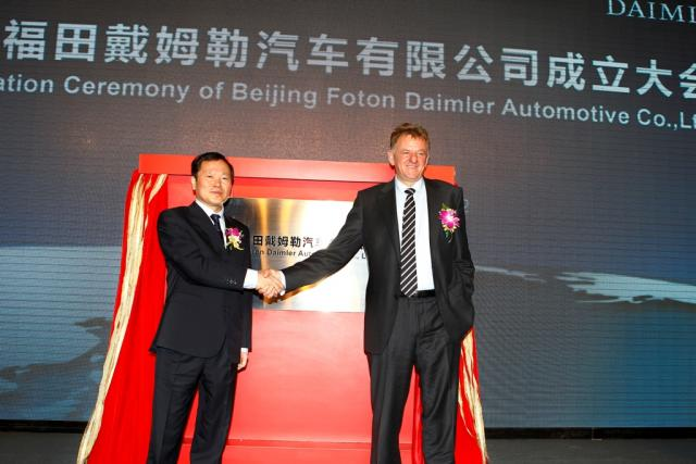Daimler_Foton_Joint_Venture.jpg