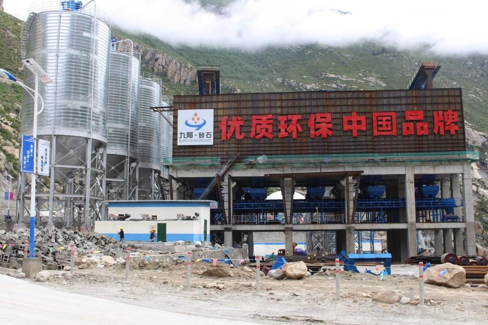 2017-07_DKX6-0-in-Tibet_5359_Pressemeldung.JPG